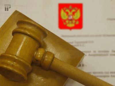 Бизнесменам, заработавшим 9 млн руб. на ноу-хау бывшего нанимателя, ужесточили наказание