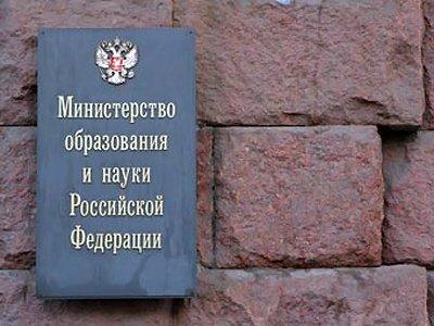 Министерство образованияРФ предложило подтверждать плагиат вдиссертациях через суд