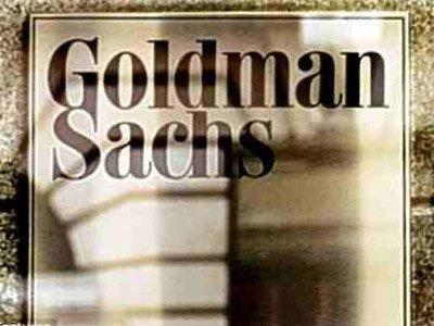 Ливийский фонд взыскивает с Goldman Sachs $1,2 млрд за трейдинговые операции