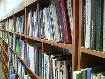 Власти Москвы отдали СКР помещение одной из крупнейших библиотек