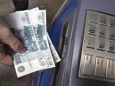 ФСИН разрешила сервис денежных переводов