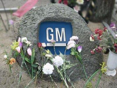 GM просит суд Техаса пересмотреть дело о смертельном ДТП из-за фальсификации улик