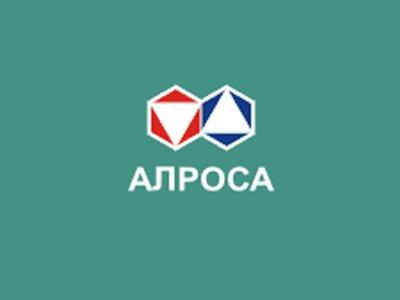 """Правительство объявило о продаже госпакета акций """"Алросы"""""""