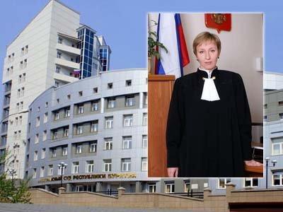 Путинцева Наталья Геннадьевна