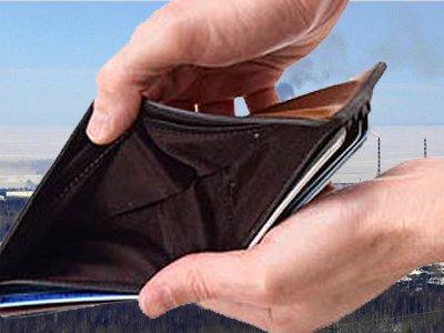 """В ГД предлагают ввести """"каникулы"""" по уплате основного долга для заемщиков"""