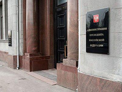 Юристы управделами Кремля брали 10 млн руб. за помощь в подготовке договора аренды