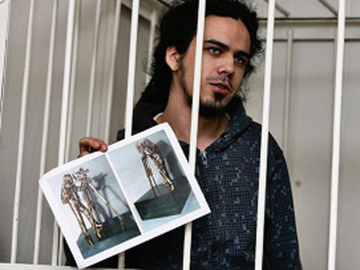 """Организатор шествия """"ведьм, смерти и мертвецов"""" ожидает приговора"""