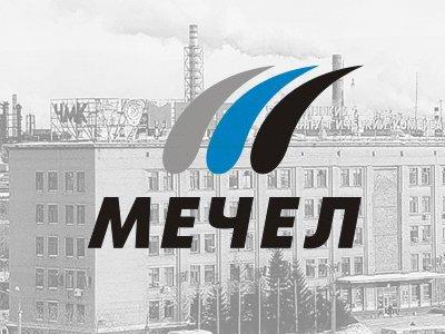 """Дочерняя структура """"Газпрома"""" банкротит принадлежащий """"Мечелу"""" никелевый комбинат"""