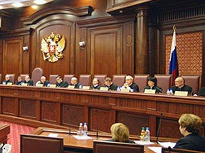 КС признал неконституционными часть норм УПК об аресте имущества