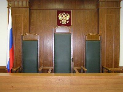 Московский городской суд — фото 1