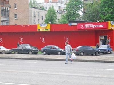 """На руководителей магазинов """"Пятерочка"""" возбуждены четыре дела за ложные ценники и антисанитарию"""