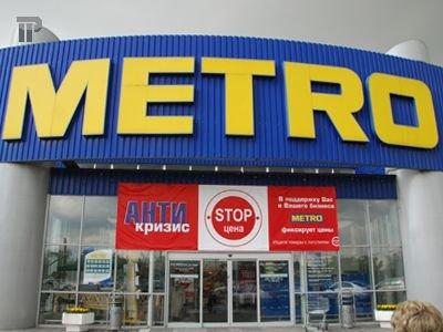 """Апелляция отменила решение АСГМ, снявшего с сети """"Метро"""" штраф в 126 млн руб."""