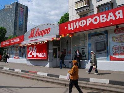 """""""М.видео"""" отвоевала в АСГМ часть штрафа по """"делу о сумках"""""""
