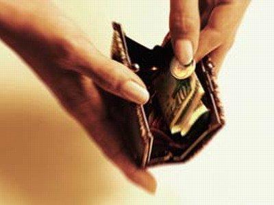 Министр финансов желает заморозить заработной платы чиновников натри года