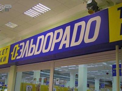 По итогам судебного спора с потребителем Эльдорадо потеряло 33 тыс. рублей вместо 14 тысяч