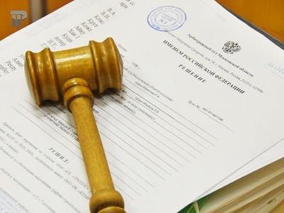 """За """"ничтожный договор"""" о юрпомощи на 2 млн руб. осуждены адвокат и юрисконсульт"""