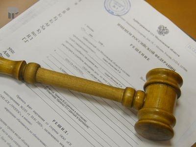 Осужден заключенный, для пересмотра срока вписавший в приговор благодарность президента РФ