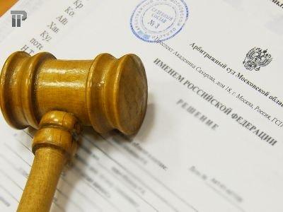 Предпринимателя судят за неисполнение трех решений арбитражного суда