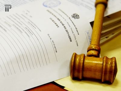 фальсифицированное дело в суде рассматривать год