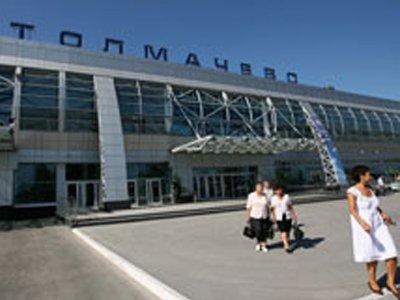 Замдиректора международного аэропорта, похитивший 160 млн руб. через фиктивные фирмы, осужден условно