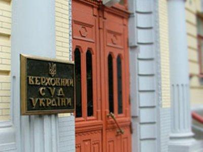 Президент Украины Порошенко подписал закон о справедливом суде