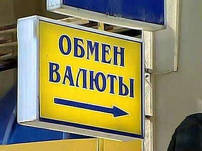 Осуждена банда убийц кассиров обменников, возглавляемая выпускницей Щепкинского училища