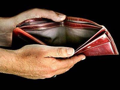 """Клиентке банка """"Енисей"""" не удалось добиться выплаты вклада через суд"""