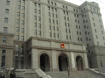 На сайте Верховного народного суда КНР появился специальный раздел, посвященный защите прав на интеллектуальную собственность