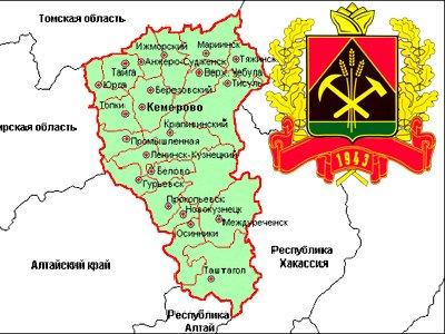 Кемеровский областной суд подтвердил решение Центрального районного суда Красноярска