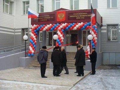 Октябрьский районный суд г. Ижевска Удмуртской Республики — фото 1