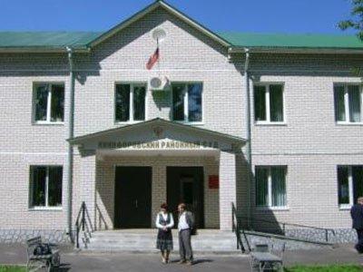 Никифоровский районный суд Тамбовской области