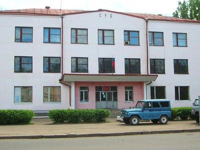 Мичуринский городской суд Тамбовской области