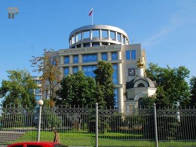 Мосгорсуд не подготовился к заседанию по жалобе зампроректора МГГУ