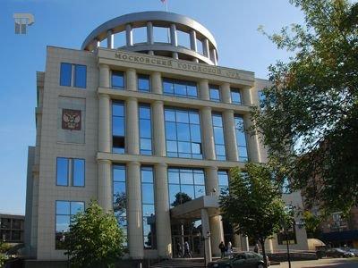 Мосгорсуд раскритиковал свою апелляцию, не оценившую жалобу адвоката на защитника-предшественника