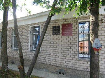 Рязанский районный суд г. Рязань Рязанской области