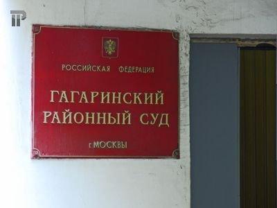 """Суд в 8 раз уменьшил выплаты ревизору """"Транснефти"""", уволенному из-за утечки к Навальному информации по ВСТО"""