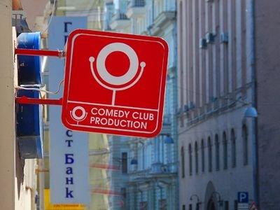 Создатели Comedy Club отобрали товарный знак у MySpace