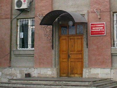 Ширинский районный суд Республики Хакасия — фото 2