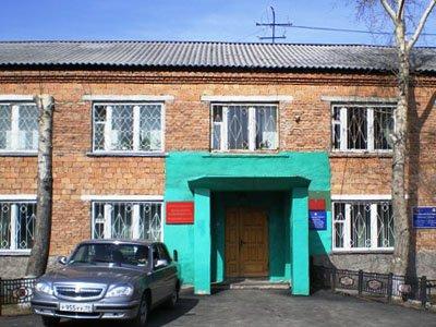 Боградский районный суд Республики Хакасия