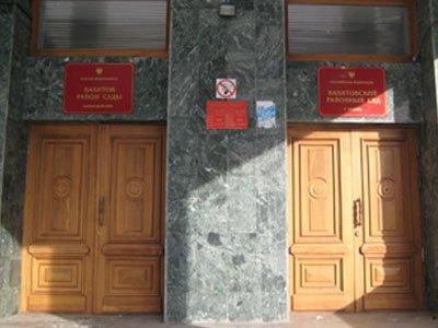 Вахитовский районный суд г. Казани Республики Татарстан — фото 2