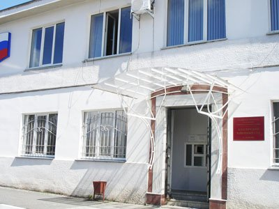 Алагирский районный суд Республики Северная Осетия-Алания — фото 1