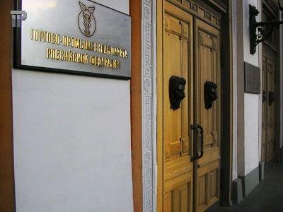 В Москве пройдет третий Российский арбитражный день