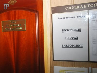 Суд отказался арестовывать кандидата юрнаук, бывшего главу управления ФМС по делу о хищении 70 млн руб.