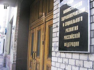 Минздрав предлагает ввести уголовную ответственность за нападение на медиков