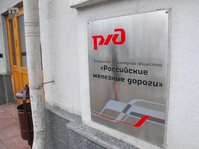 РЖД выплатит 20 000 руб. 10-летнему мальчику, разбившему губу, играя на вокзале