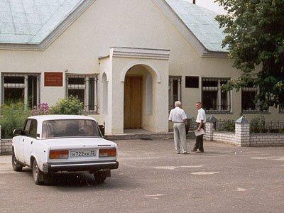 Гордеевский районный суд Брянской области — фото 1