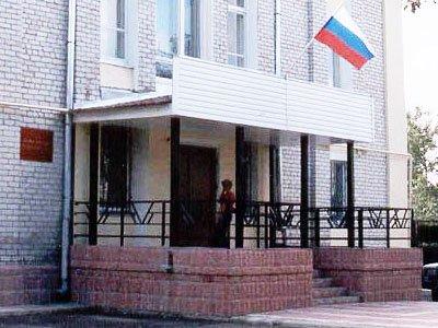 Комаричский районный суд Брянской области — фото 1