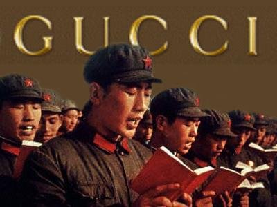 Gucci не признала китайские блокноты