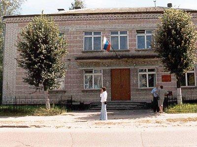 Навлинский районный суд Брянской области