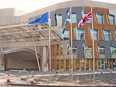 Здание Правительства Шотландии
